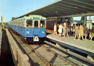 Платформа метро Левобережная фото.jpg